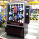 Vending machine for gloves, hearing protectors and face masks